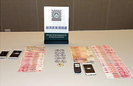 マカオのカジノで偽札使うもディーラーに見破られる…中国人2人逮捕