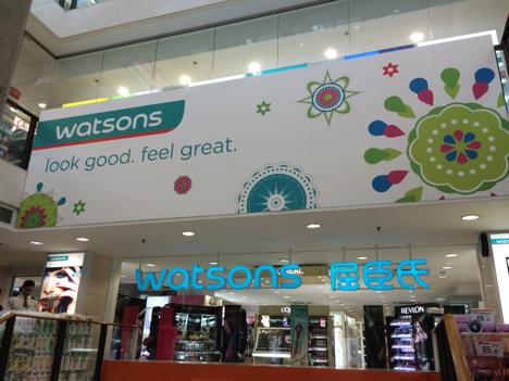 ワトソンズがマカオに世界最大規模の店舗をオープン=国際ドラッグストア大手