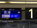 香港エクスプレス航空(資料)ー本紙撮影