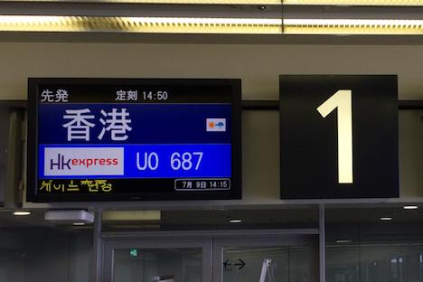 香港エクスプレス航空がフカヒレ輸送の禁止方針示す