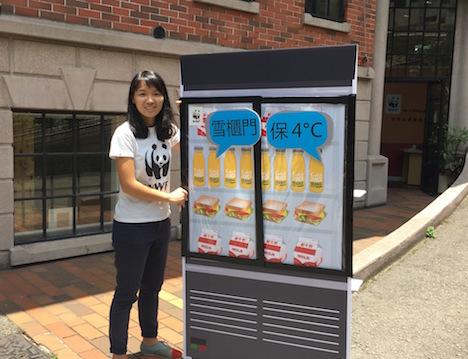 香港コンビニの冷蔵ショーケースの大半で基準温度超え=WWF調査