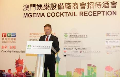 マカオの大型カジノ見本市MGSが名称変更、MGSエンターテイメントショーへ=11月15〜17日開催