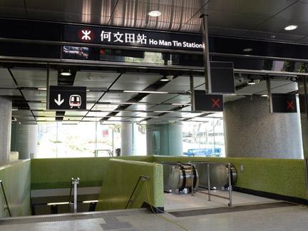 香港地下鉄観塘線延伸部が10月開通へ=油麻地〜黄埔間に2つの新駅…在留邦人にも恩恵