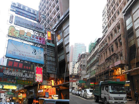 香港名物の路上に迫り出す看板、当局が取り締まり実施=安全確保のため