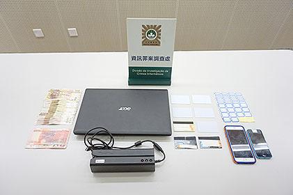 マカオのATMで偽造カード使い現金引き出す…中国人逮捕=通販でキット購入し自作