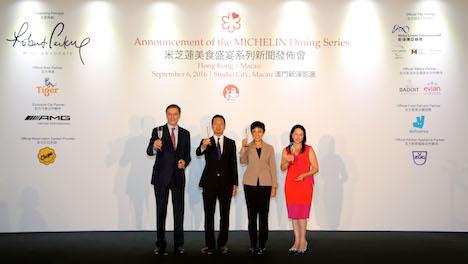 香港マカオでグルメイベント「ミシュランダイニングシリーズ」初開催=10月中旬スタート
