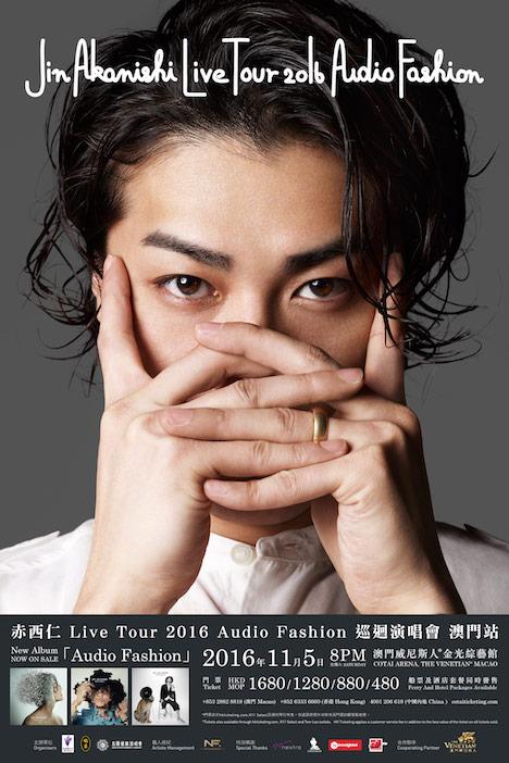 赤西仁 Live Tour 2016 Audio Fashion