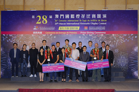 日本代表が優勝…第28回マカオ国際花火コンテスト=6年ぶり8度目