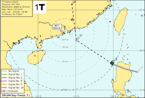 台風22号ハイマー、週末にかけ香港・マカオに接近=現地日本総領事館が在留邦人に注意喚起