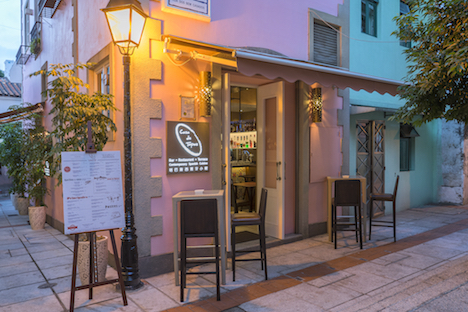 タイパヴィレッジのスペイン料理店カーサ・デ・タパスが「GP割」プロモーション実施=関係者パスや入場券の提示で30%オフに