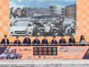第63回サンシティグループマカオグランプリ開幕式典=11月12日、マカオ・塔石広場(写真:Macau Grand Prix Organizing Committee)