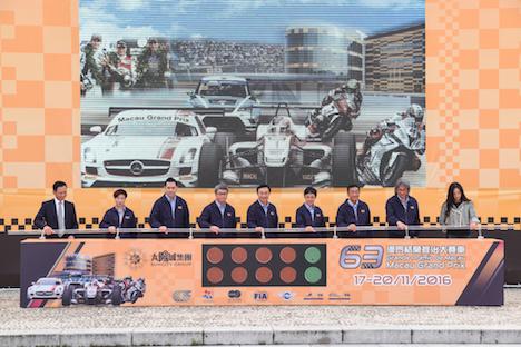 第63回マカオグランプリ、いよいよ開幕…日本人選手も6人参戦=11月17〜20日