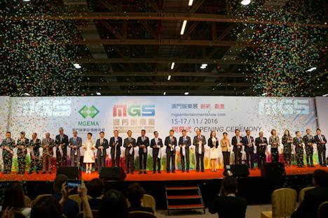 国際カジノ見本市「MGSエンターテイメントショー」開幕…マカオ=日本勢も多数出展