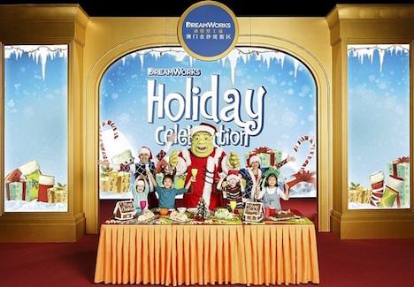ドリームワークスアニメの人気キャラと過ごすクリスマス&年末年始=サンズコタイセントラル