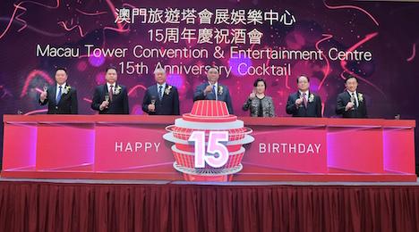 マカオタワーが開業15周年祝賀カクテルレセプション開催=17年1月末まで展望台入場料15%割引に