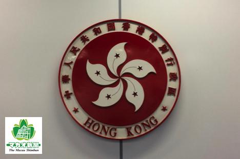 香港特別行政区(資料)-本紙撮影