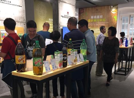 マカオで開催のポルトガル語圏諸国食品展が会期延長へ=反応良好で