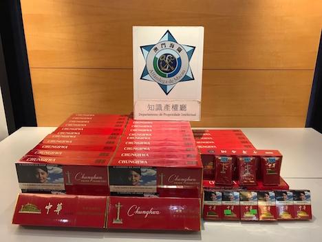 マカオ税関、高級たばこ「中華」の偽物販売した土産店を摘発=中国当局と情報連携
