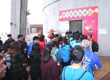 マカオタワーを階段で駆け上がる春節恒例イベント開催