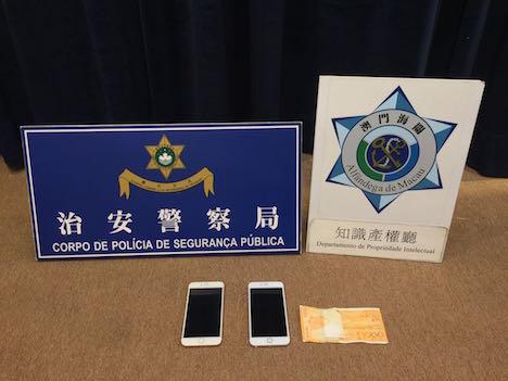 マカオ、路上で偽iPhone販売の中国人男子を逮捕…非番の警察官に声掛けして露見