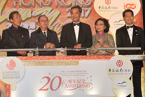 返還20周年迎える香港、年間通じて記念イベント開催