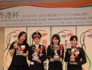 「香港杯 全日本大学 学生大使英語プログラム2016-2017」の受賞者。左から順に田頭佳果さん、白井美羽さん、小西夏香さん,水上遥さん=1月22日、東京(写真:info.gov.hk)