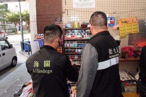 マカオ、密輸たばこ販売店に対する一斉取り締まり実施=中国本土から流入、内外価格差大