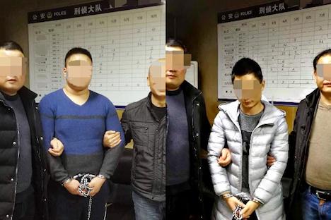 マカオのカジノで勝ち大金手にした夫婦狙った強盗事件の犯人逮捕…中国本土に潜伏