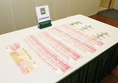 マカオ、偽の高級腕時計複数点を質入れして約360万円詐取した中国人逮捕
