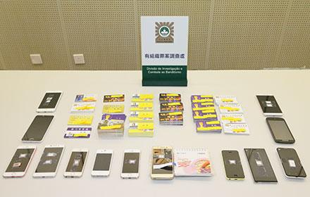 マカオ、有名カジノ企業の社名やロゴ模倣した名刺で勧誘…中国人高利貸しグループ12人逮捕