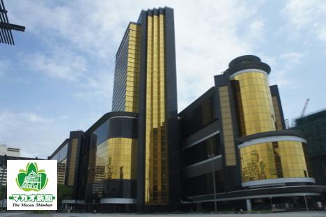 現場となったマカオ新口岸地区のカジノホテル(資料)-本紙撮影