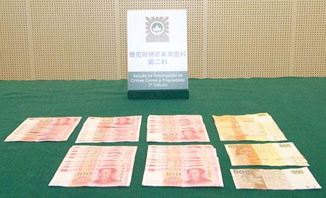 マカオのレストランで食事中の客が約168万円盗まれる=被害者、加害者とも中国人