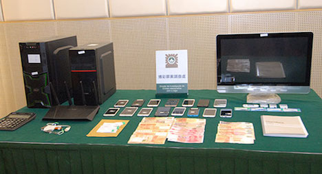 マカオ拠点の中国人違法賭博運営グループ摘発=SNSアプリ使いVIPバカラを実況中継、代理ベットサービス提供