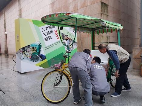 マカオの人力三輪車「ペディキャブ」の年度車検実施…52台がクリア