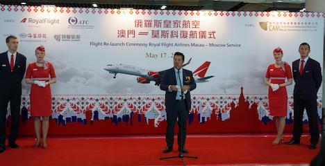 ロシアの航空会社ロイヤルフライトがモスクワとマカオ結ぶプログラムチャーター便再就航