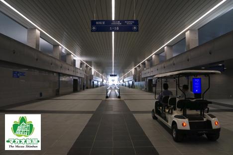 左右に搭乗ゲートが並ぶ。まるで空港のような雰囲気。電動車での移動も=2017年5月18日、本紙撮影