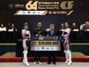 第64回マカオGP冠スポンサー契約式典。手前左がサンシティグループのアルヴァン・チャウCEO(写真:CGPM)