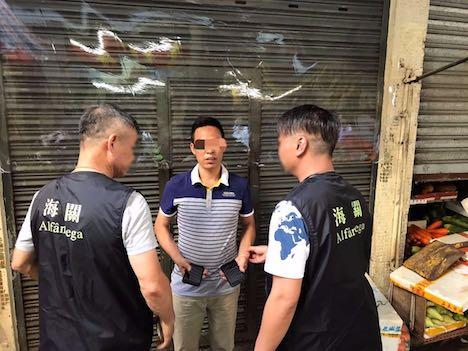 マカオ、偽iPhone路上販売の男2人逮捕…中国本土で仕入れ