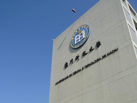 マカオ科技大学で今週2度目の「替え玉受験」発覚=依頼者と受験者の双方逮捕、いずれも中国人留学生