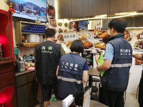 マカオ税関、密輸食材使用のレストラン摘発…野菜と肉類約300キロ分発見