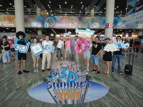 マカオ国際空港で3Dトリックアート展開催=9月まで