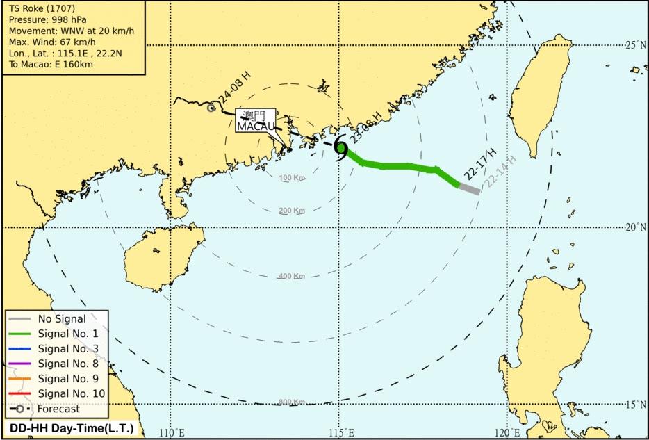 マカオと香港結ぶ高速船が運休…台風7号接近で