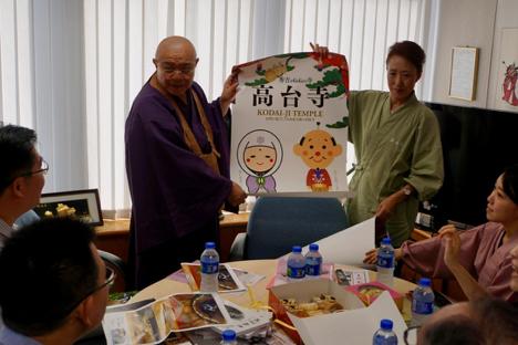 京都・高台寺がマカオで観光PR…現地主要メディアを訪問