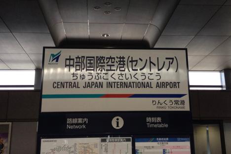 LCCエアアジアが名古屋〜マカオ直行便就航計画…18年上半期にも=現地紙報じる