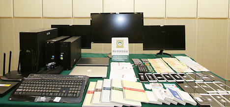 マカオのカジノで進行中のバカラゲームに代理ベットサービス提供…中国人違法賭博運営グループ摘発=VIPルームからSNSで実況中継