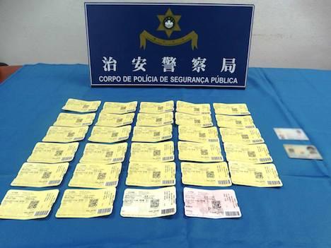 マカオ、フェリー乗船券転売の男2人逮捕…警察が取り締まり継続意向
