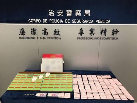 マカオ警察、香港の宝くじを無許可で路上販売の女を逮捕…手数料上乗せして転売