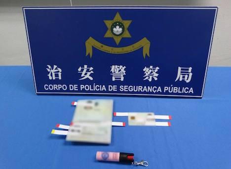 マカオ警察、催涙スプレー所持の30歳女子を逮捕=現地では武器として禁制品扱い