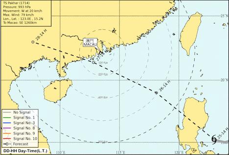 台風14号が27日朝に香港・マカオへ接近見込み…現地日本総領事館が在留邦人に注意喚起