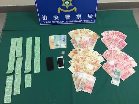 マカオのカジノIR併設ホテル客室へ女性を派遣…管理役の中国人の男逮捕